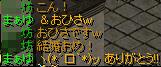 Redstone_12071000