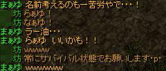 Redstone_12071005