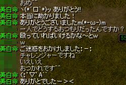 Redstone_12071104