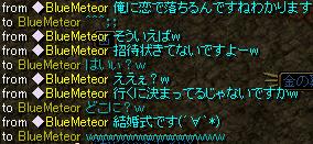 Redstone_12071201