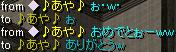 Redstone_12071906_2