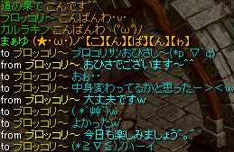 Redstone_12073002