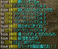 Redstone_12073106