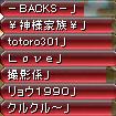 Redstone_12073013