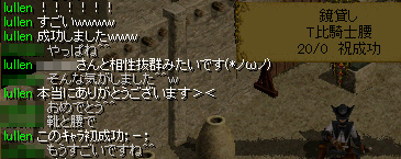 Redstone_12081202