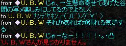 Redstone_12082501