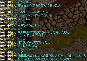 Redstone_12090104