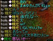 Redstone_12090107