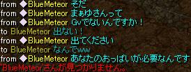 Redstone_12090110