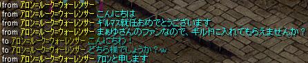 Redstone_120914061