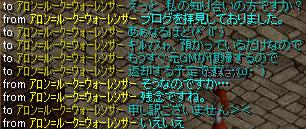 Redstone_120914062