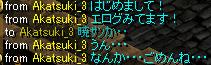 Redstone_12091501