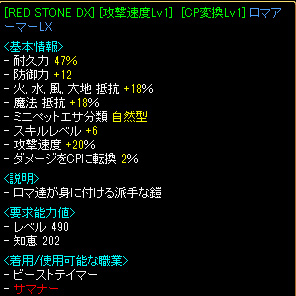 Redstone_12092600