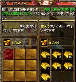 Redstone_12092604