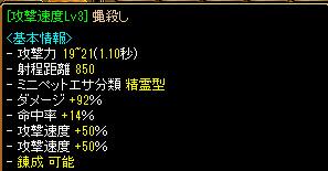 Redstone_12092605
