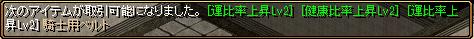 Redstone_121006012