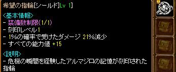 Redstone_12102500