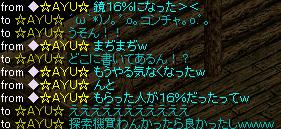 Redstone_12112000