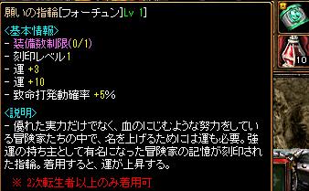 Redstone_12111001
