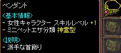 Redstone_130216032