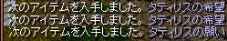 Redstone_13030101