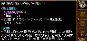 Redstone_13040107