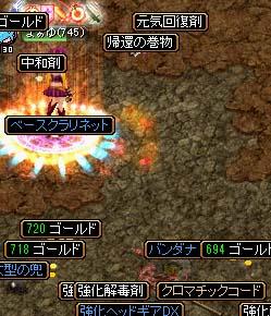 Redstone_13040200