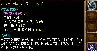 Redstone_13040201