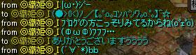 Redstone_13072118