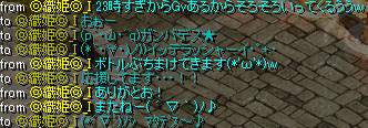 Redstone_130721182