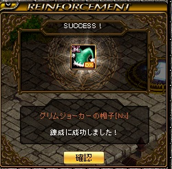 Redstone_13090102