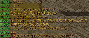 Redstone_14021906