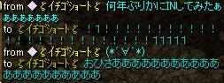 Redstone_14042901