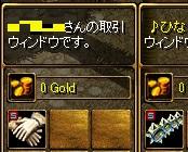 Redstone_14061603