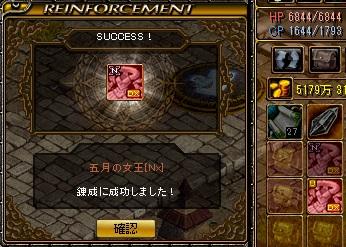 Redstone_14062706