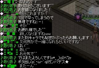 Redstone_14062800