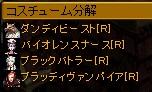 Redstone_14111101