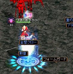 Redstone_15022102
