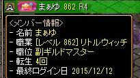 Redstone_18111200