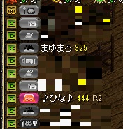 Redstone_18111300