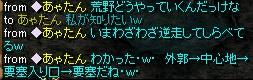 Redstone_18113000