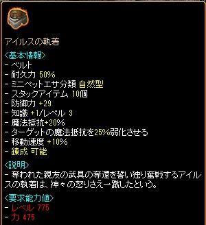Redstone_18122802