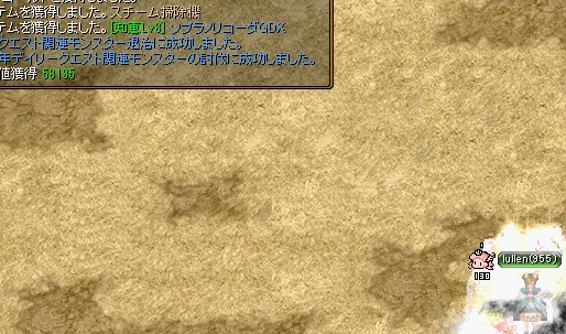 Redstone_19020700