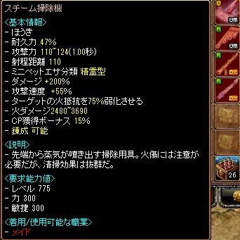 Redstone_19020701